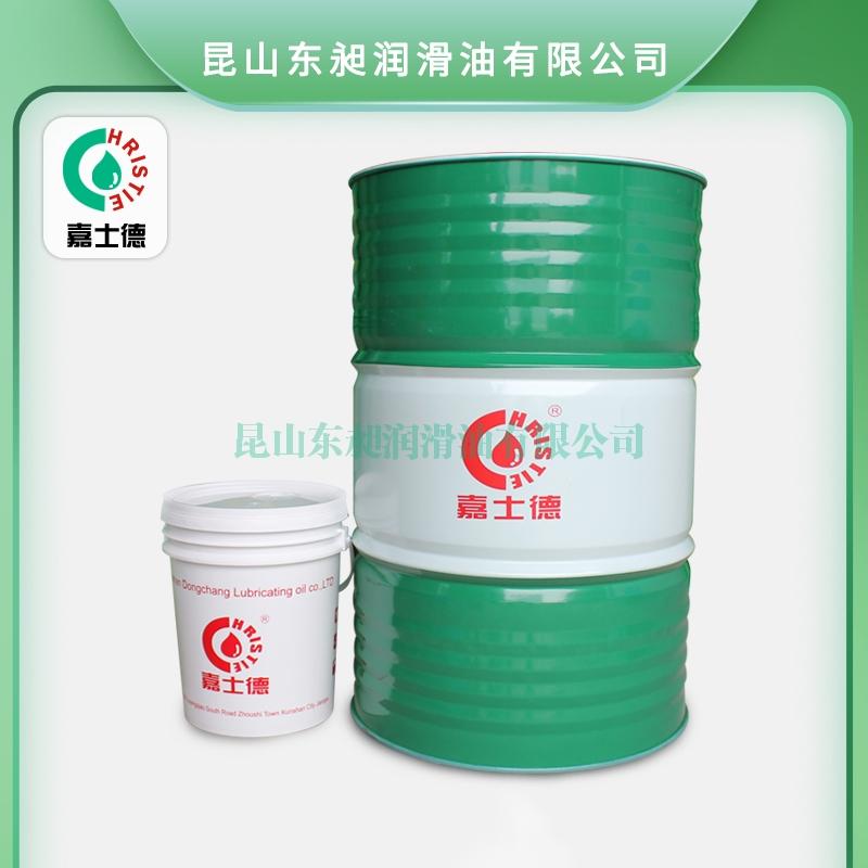 微乳切削液CF510