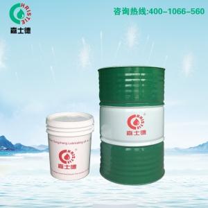 长寿乳化切削液CF506