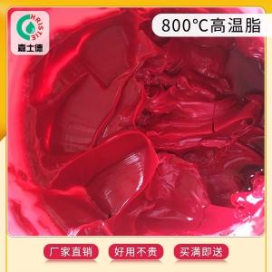高温脂SHP800